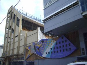 The Boca Juniors Stadium